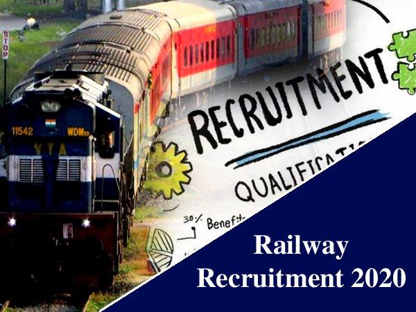 Railway Recruitment 2020 / रेलवे भर्ती 2020, 10वीं पास सरकारी नौकरी के लिए जल्द करें आवेदन