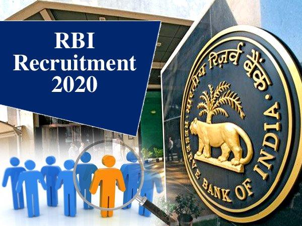 RBI Recruitment 2020 / आरबीआई भर्ती 2020: चिकित्सा सलाहकार पदों के लिए 24 जनवरी तक करें आवेदन