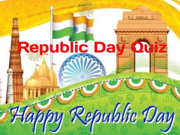 Republic Day 2020: 26 जनवरी पर खेलें गणतंत्र दिवस क्विज, दीजिये इन आसान से सवालों के जवाब