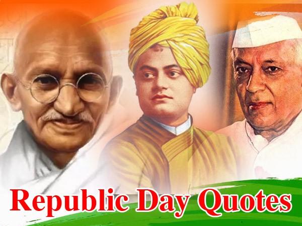Republic Day Quotes: 26 जनवरी की शुभकामनाएं देने के लिए शेयर करें सबसे बेस्ट गणतंत्र दिवस के कोट्स