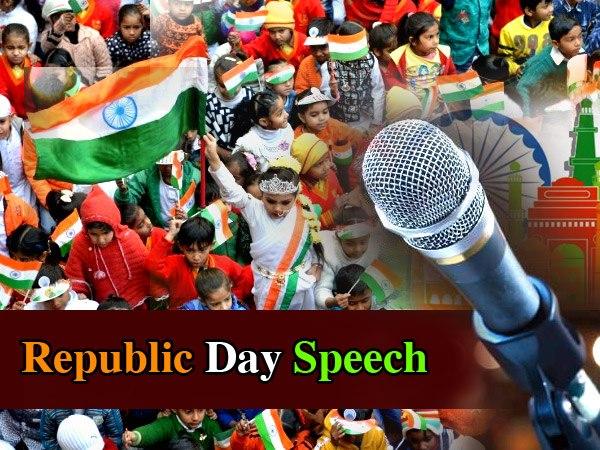 Republic Day Speech In Hindi / गणतंत्र दिवस पर बच्चों के लिए सबसे बेस्ट भाषण हिंदी में