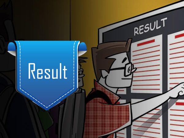 SSC JHT Result 2019-20: कर्मचारी चयन आयोग एसएससी जेएचटी पेपर I रिजल्ट 2019-20 ssc.nic.in पर जारी