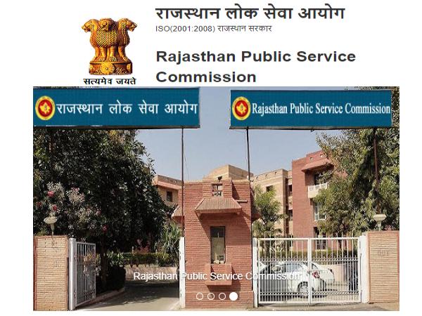 Rajasthan RPSC Deputy Commandant Recruitment 2020: राजस्थान आरपीएससी डिप्टी कमांडेंट भर्ती 2020