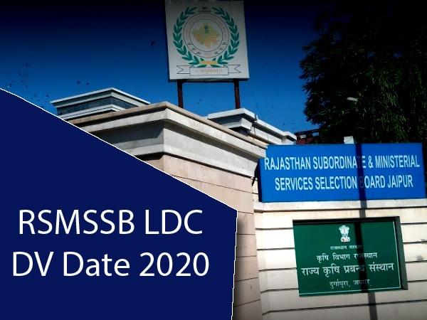 RSMSSB LDC DV Date 2020: राजस्थान आरएसएमएसएसबी एलडीसी दस्तावेज सत्यापन 8 फरवरी को होगा, देखें लिस्ट
