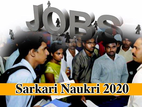 Sarkari Naukri 2020: सरकारी नौकरी 2020 के लिए बिहार के युवा देंगे एग्जाम, जानें पूरी डिटेल