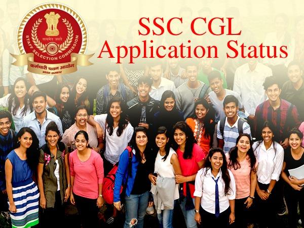 SSC CGL Application Status 2019-20: एसएससी सीजीएल एप्लीकेशन स्टेटस 2019-20 लिंक एक्टिव, ऐसे चेक करें