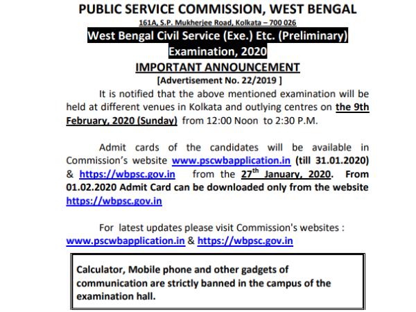 West Bengal Civil Services Admit Card 2020: पश्चिम बंगाल सिविल सर्विस एडमिट कार्ड 2020 जारी