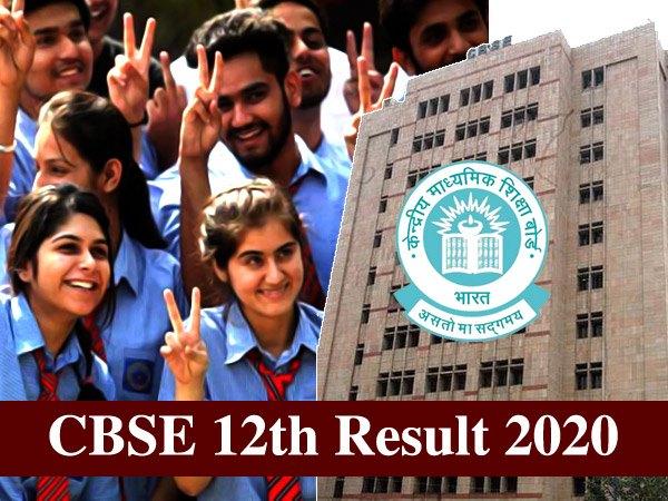 CBSE 12th Result 2020 Date : सीबीएसई 12वीं रिजल्ट 2020 घोषित होगा इस दिन