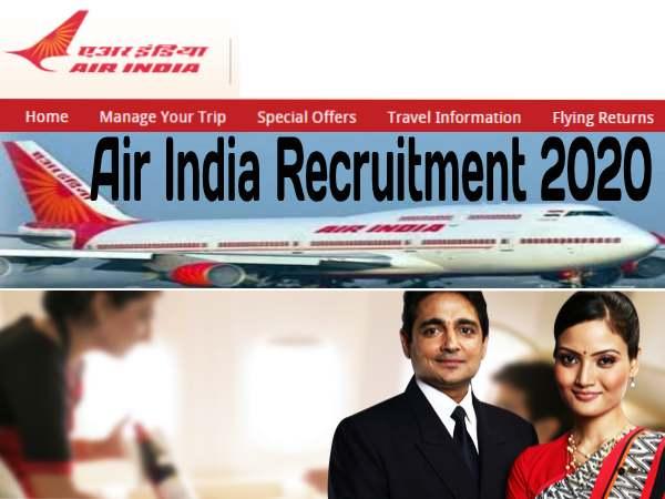 Air India Recruitment 2020: एयर इंडिया भर्ती 2020 सरकारी नौकरी के लिए 4 मार्च से पहले ऐसे करें आवेदन