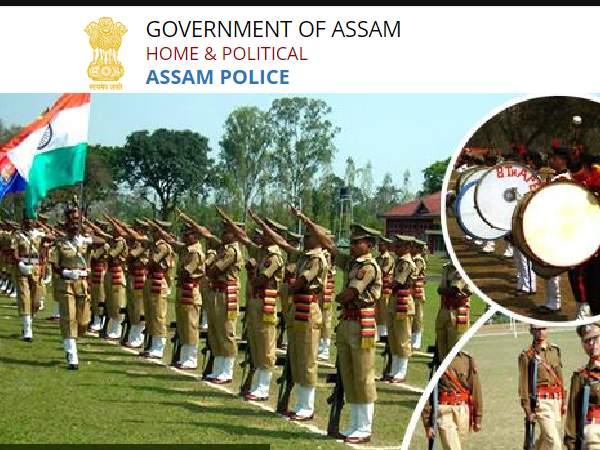Assam Police Recruitment 2020: असम पुलिस भर्ती 2020 कांस्टेबल, फायरमैन समेत 1269 पदों पर आवेदन शुरू