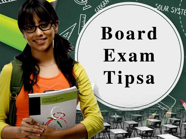 CBSE Board Exam 2020 Tips: सीबीएसई बोर्ड एग्जाम 2020 टिप्स