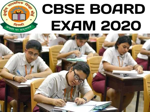 CBSE10th 12th Board Exams 2020: सीबीएसई बोर्ड परीक्षा के 7 जरूरी नियम