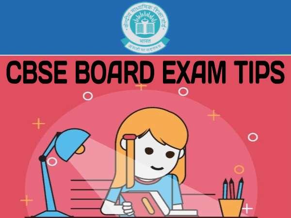CBSE Board Exam Tips :  सीबीएसई बोर्ड एग्जाम में टॉपर बनने के अचूक टिप्स