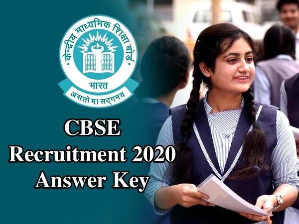 CBSE Recruitment 2020 Answer Key: सीबीएसई जूनियर असिस्टेंट भर्ती 2020 आंसर की जारी, ऐसे करें डाउनलोड