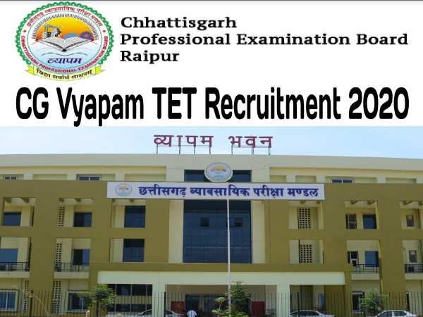 CG TET 2020: छत्तीसगढ़ शिक्षक पात्रता परीक्षा सीजी टेट 2020 भर्ती के लिए सीजी व्यापम नोटिफिकेशन जारी