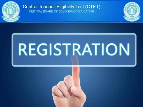 CTET 2020: सीटीईटी 2020 जुलाई आवेदन प्रक्रिया शुरू, सीटेट परीक्षा, सिलेबस, एडमिट कार्ड, रिजल्ट डिटेल