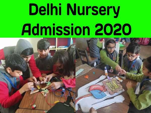 Delhi Nursery Admission 2020-21: दिल्ली में नर्सरी एडमिशन के लिए जरूरी हैं ये दस्तावेज, जानिए नियम