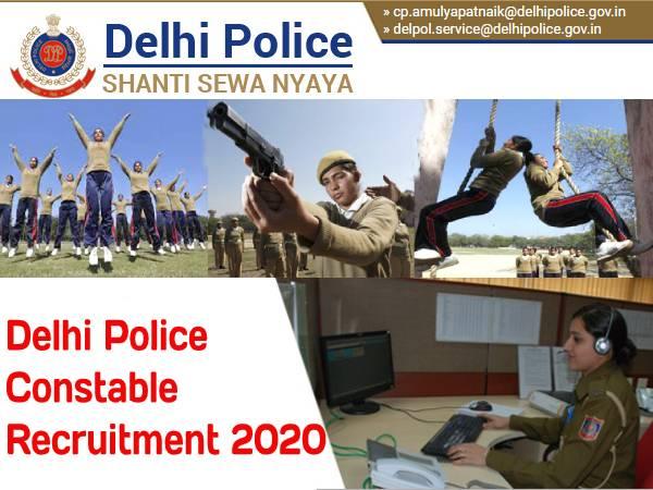 Delhi Police Constable Recruitment 2020: दिल्ली पुलिस कांस्टेबल भर्ती 2020 का नोटिफिकेशन जारी