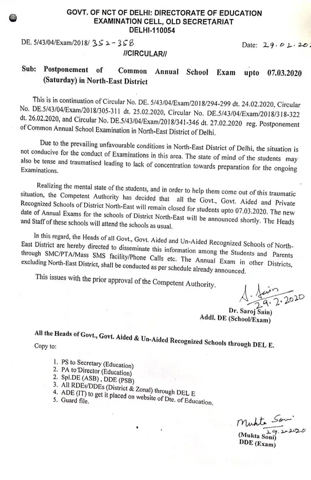Delhi Violence: दिल्ली शिक्षा निदेशालय का नया सर्कुलर जारी, 7 मार्च तक स्कूल बंद, परीक्षाएं रद्द