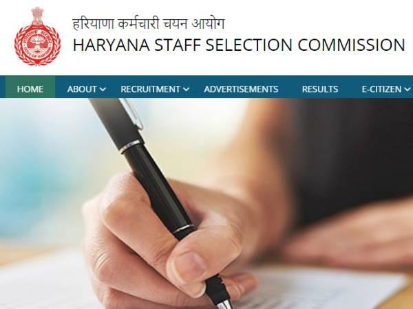 HSSC Patwari Vacancy 2020: हरियाणा एचएसएससी पटवारी भर्ती 2020 के लिए 2 मार्च से पहले करें आवेदन