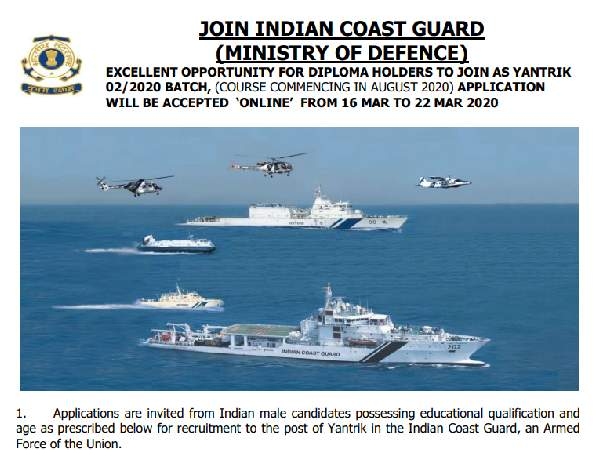 Indian Coast Guard Recruitment 2020: भारतीय तटरक्षक भर्ती 2020 के लिय 10वीं पास करें ऑनलाइन आवेदन