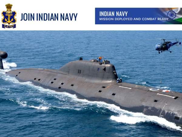 Indian Navy MR Result 2020: भारतीय नौसेना एमआर परिणाम 2020 जारी, ऐसे करें चेक