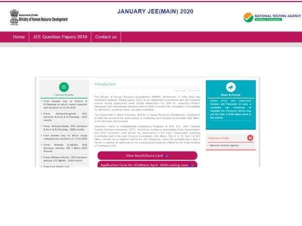 JEE Main 2020 April Registration : जेईई मेन 2020 अप्रैल परीक्षा के लिए ऐसे करें रजिस्ट्रेशन