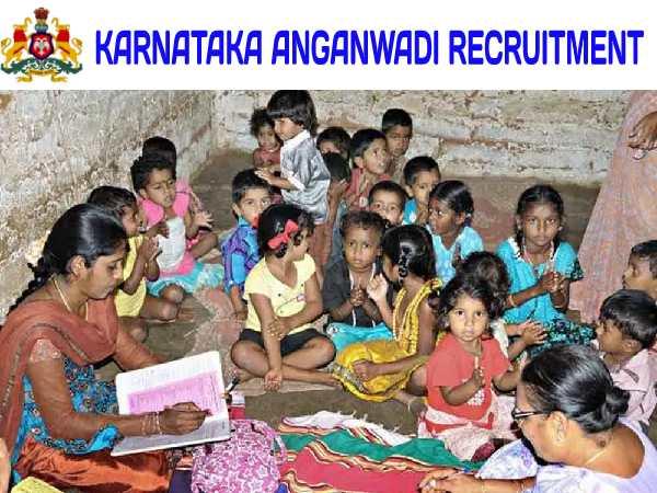 Karnataka Anganwadi Recruitment 2020: कर्नाटक आंगनवाड़ी भर्ती 2020 वर्कर और हेल्पर पद आवेदन शुरू
