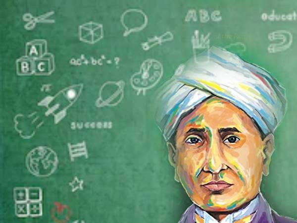 National Science Day Speech-Essay In Hindi | राष्ट्रीय विज्ञान दिवस पर भाषण-निबंध हिंदी में