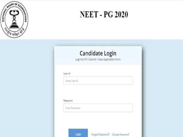 NEET PG 2020 Score Card Download : नीट पीजी 2020 स्कोर कार्ड डाउनलोड का डायरेक्ट लिंक