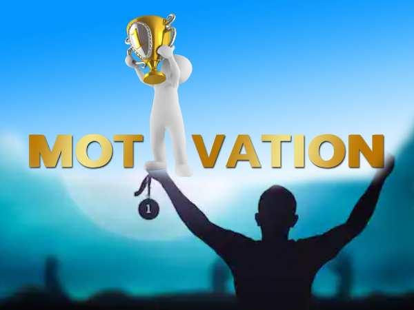 Self Motivation Meaning In Hindi: क्या होता है सेल्फ मोटिवेशन, जानिए सेल्फ मोटिवेशन का आर्थ और टिप्स