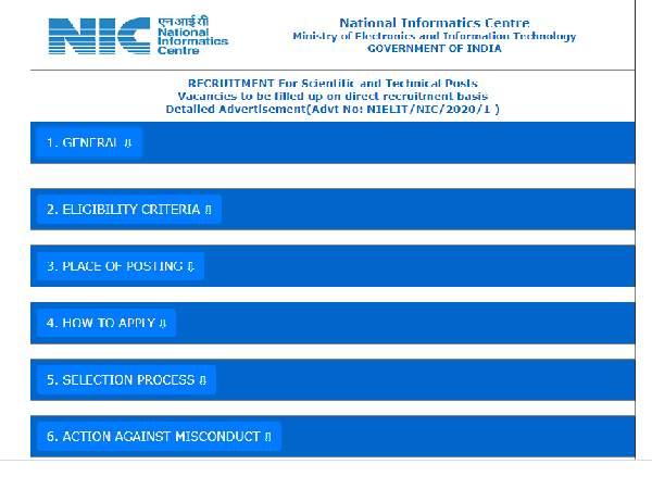 NIC Recruitment 2020: एनआईसी भर्ती 2020 नोटिफिकेशन जारी, 26 फरवरी से 26 मार्च तक करें आवेदन