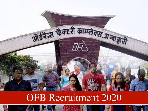 OFB Recruitment 2020 Notification In Hindi: ओएफबी ट्रेड अप्रेंटिस भर्ती 2020 नोटिफिकेशन जारी