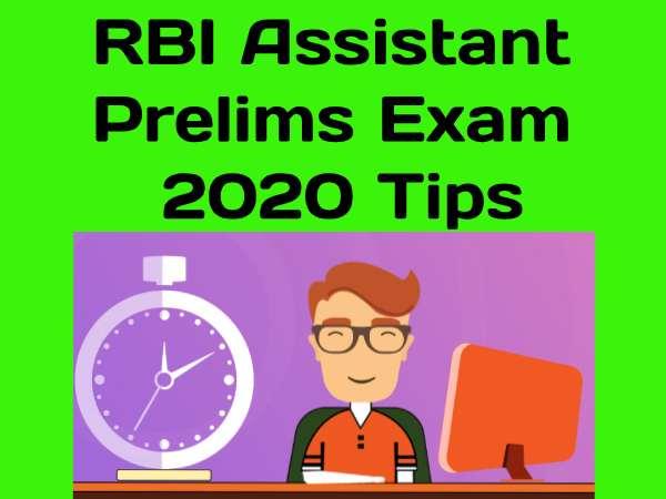 RBI Assistant Prelims Exam 2020 Tips: आरबीआई असिस्टेंट प्रीलिम्स एग्जाम 2020 टिप्स, 14 फरवरी को Exam