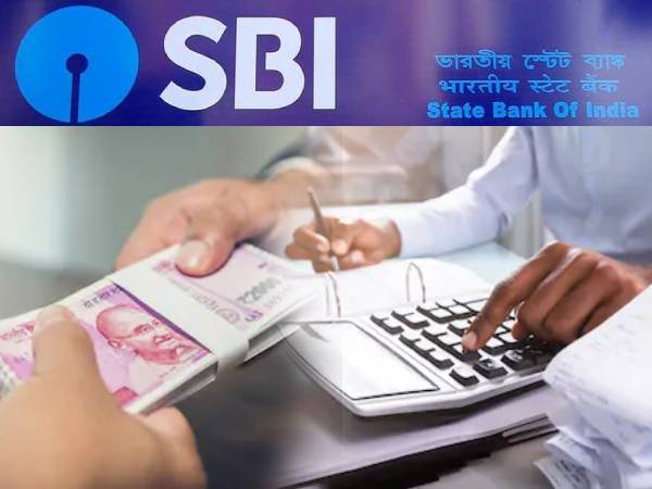 एसबीआई क्लर्क सैलरी 2020: जानिए एसबीआई क्लर्क वेतन, पे-स्केल, मासिक भत्ता, प्रमोशन और अन्य लाभ