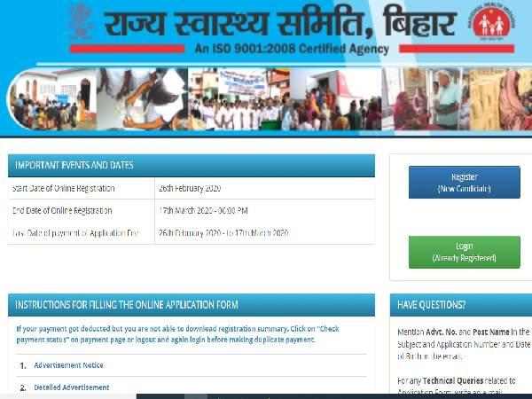 SHSB Recruitment 2020:बिहार एसएचएसबी भर्ती 2020 सरकारी नौकरी नोटिफिकेशन जारी, 17 मार्च तक करें आवेदन