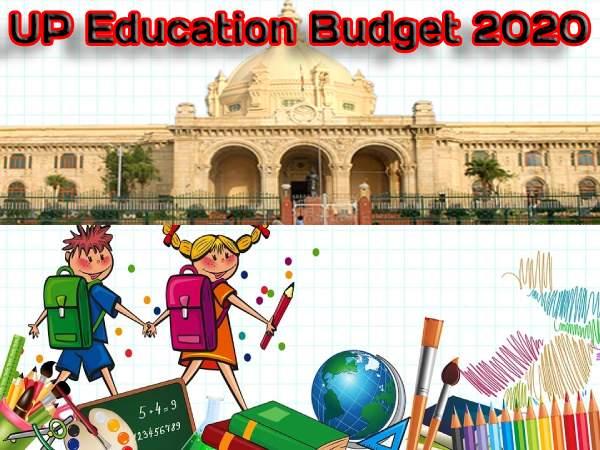 UP Education Budget 2020: उत्तर प्रदेश को यूपी शिक्षा बजट 2020-21 के लिए मिले 18363 करोड़ रुपये