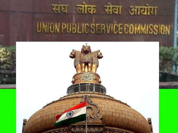 UPSC Civil Services Notification 2020: यूपीएससी करेगा 796 पदों पर भर्ती, जानिए पूरी डिटेल