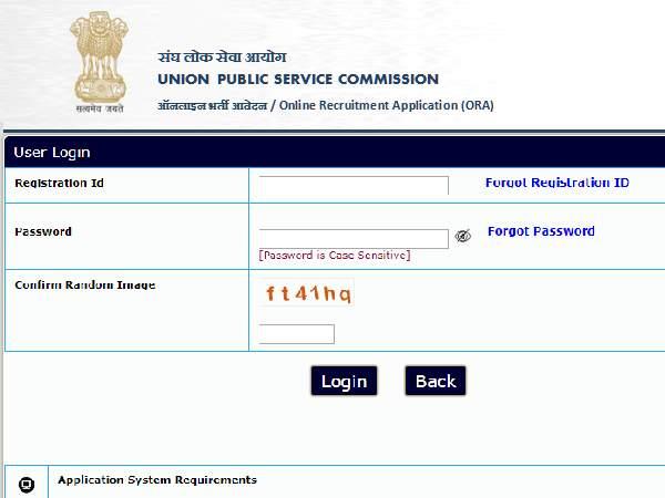 UPSC Recruitment 2020 Notification : यूपीएससी भर्ती 2020 सरकारी नौकरी के लिए 12 मार्च तक करें आवेदन