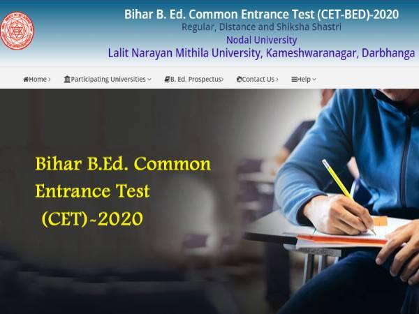 Bihar B.ED Admit Card 2020: बिहार बीएड एडमिट कार्ड 2020 जारी,  22 सितंबर को होगी Bihar B.ED परीक्षा