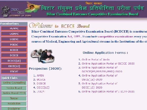 Bihar BCECE Admit Card 2020: बिहार बीसीईसीई एडमिट कार्ड 2020 जारी होगा 31 मार्च को, ऐसे करें डाउनलोड