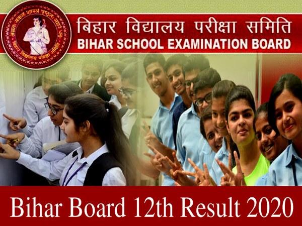 Bihar Board 12th Result 2020:बिहार बोर्ड 12वीं रिजल्ट 2020 आर्ट्स,कोमर्स,साइंस मोबाइल पर से करें चेक