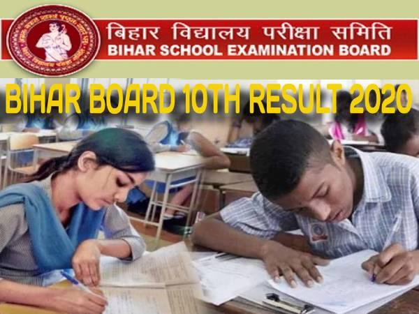 Bihar Board 10th Answer Key 2020: बिहार बोर्ड 10वीं आंसर की जारी,बीएसईबी मेट्रिक रिजल्ट कब जारी होगा