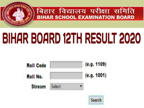 Bihar Board 12th Result 2020: बिहार बोर्ड 12वीं आंसर की 2020 जारी, बीएसईबी इंटर रिजल्ट कब घोषित होगा