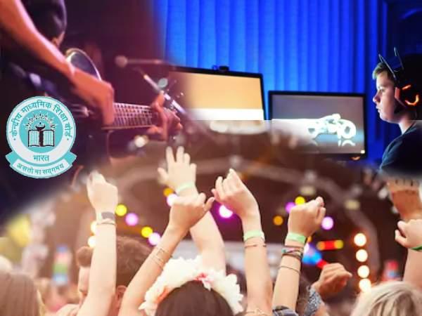 CBSE Board Exam Rap Song 2020: सीबीएसई बोर्ड परीक्षा रैप सॉन्ग 2020 'हम तो पढ़ेंगे' जल्द होगा जारी