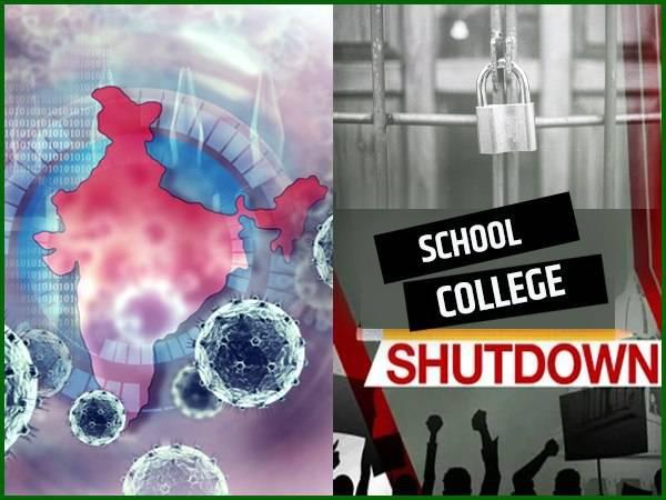 Coronavirus Update: दिल्ली में कोरोनावायरस महामारी घोषित, स्कूल, कॉलेज और सिनेमा हॉल 31 मार्च तक बंद