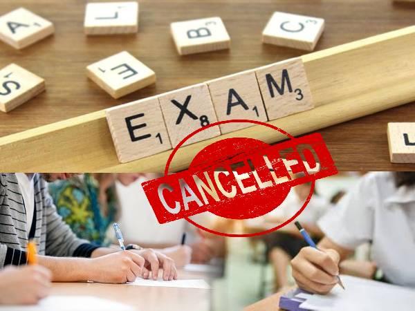 JEE Main 2020 Postponed: जीईई मुख्य परीक्षा 2020 स्थगित, 31 मार्च को जारी होगा शेड्यूल, एडमिट कार्ड