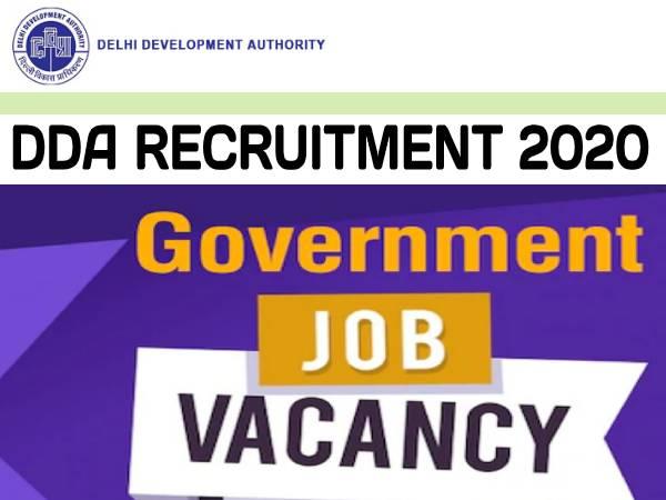 DDA Recruitment 2020 Notification: डीडीए भर्ती 2020 नोटिफिकेशन जल्द जारी, जानें पूरी डिटेल