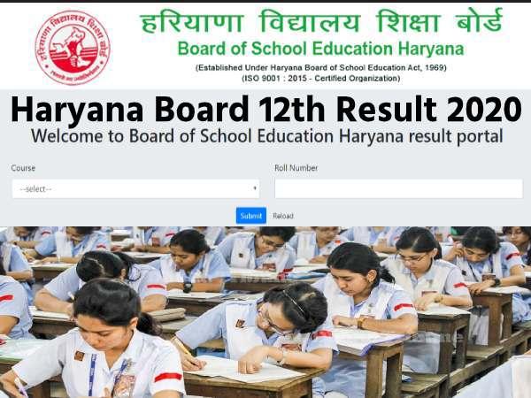 HBSE 12th Result 2020: हरियाणा बोर्ड एचबीएसई 12वीं रिजल्ट 2020 कब जारी होगा जानिए