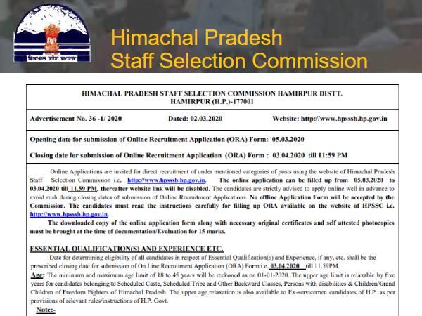 HPSSC Recruitment 2020: एचपीएसएससी भर्ती 2020 टीचर, स्टेनो समेत 943 पदों के लिए करें आवेदन